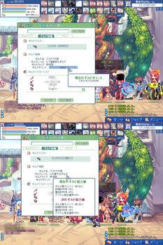 arq_20091212-LvUP.jpg