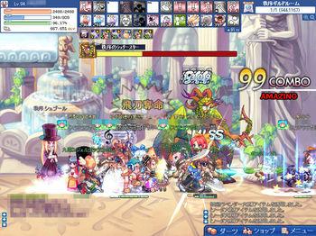 arq_20091212b.jpg