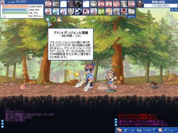 arq_20091212c.jpg